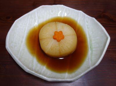 Furofukidaikon