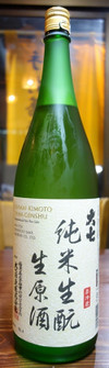Daishichi